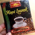 фото пакета кофе копи лювак