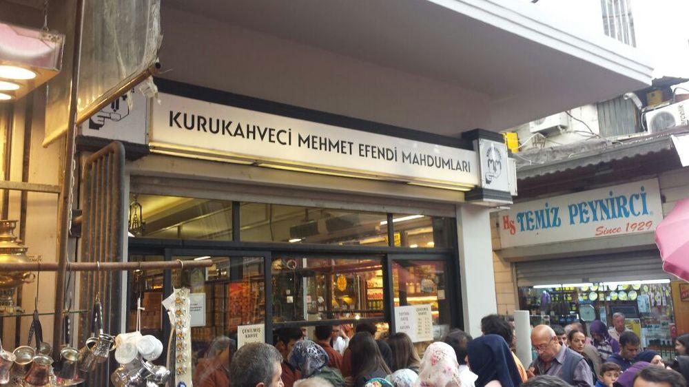 фото магазина Mehmet Efendi