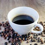 какого рода кофе правильно