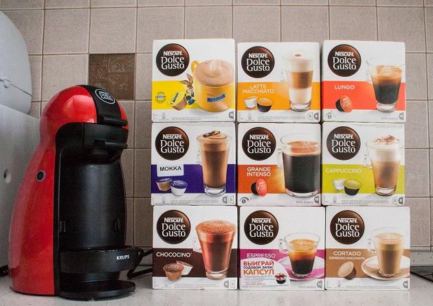 фото кофемашины Dolce Gusto дома