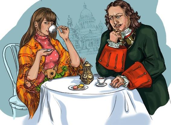 Петр Первый пьет кофе