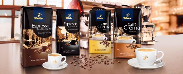 фото асортимента кофе Чибо