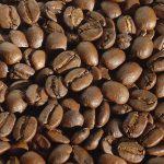 фото бразильского кофе желтый бурбон