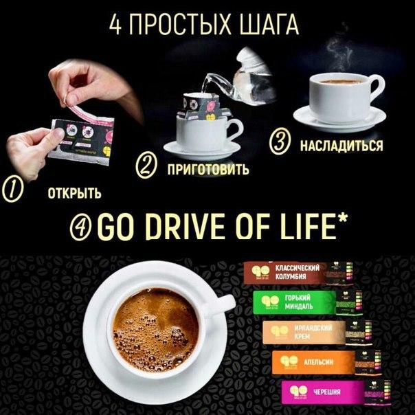 фото как заваривать кофе Армель