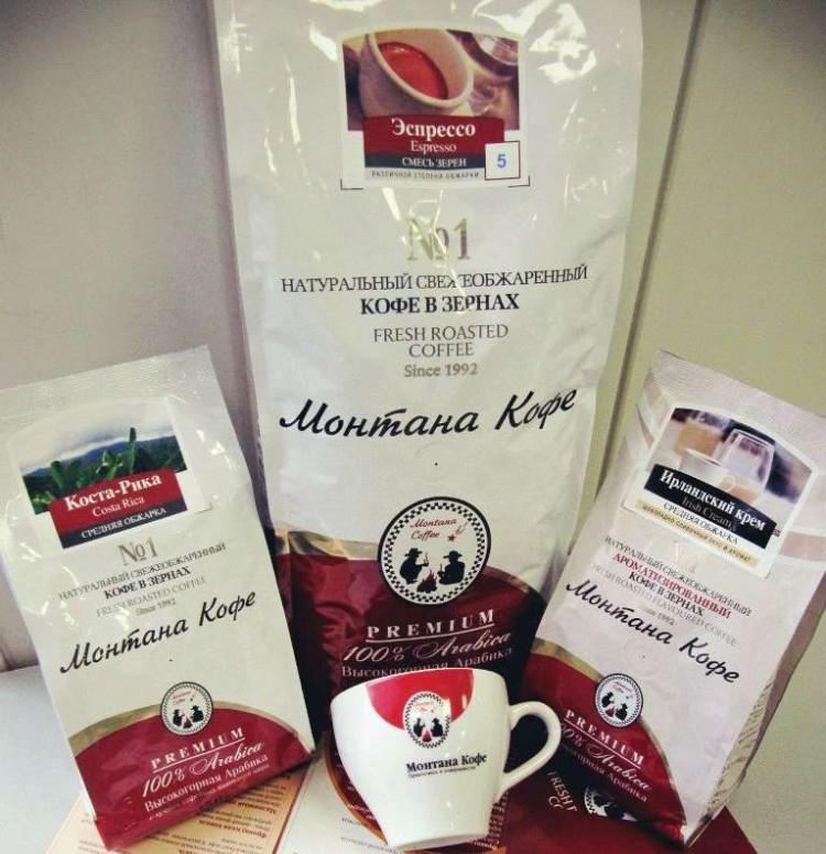 фото упаковки кофе Монтана