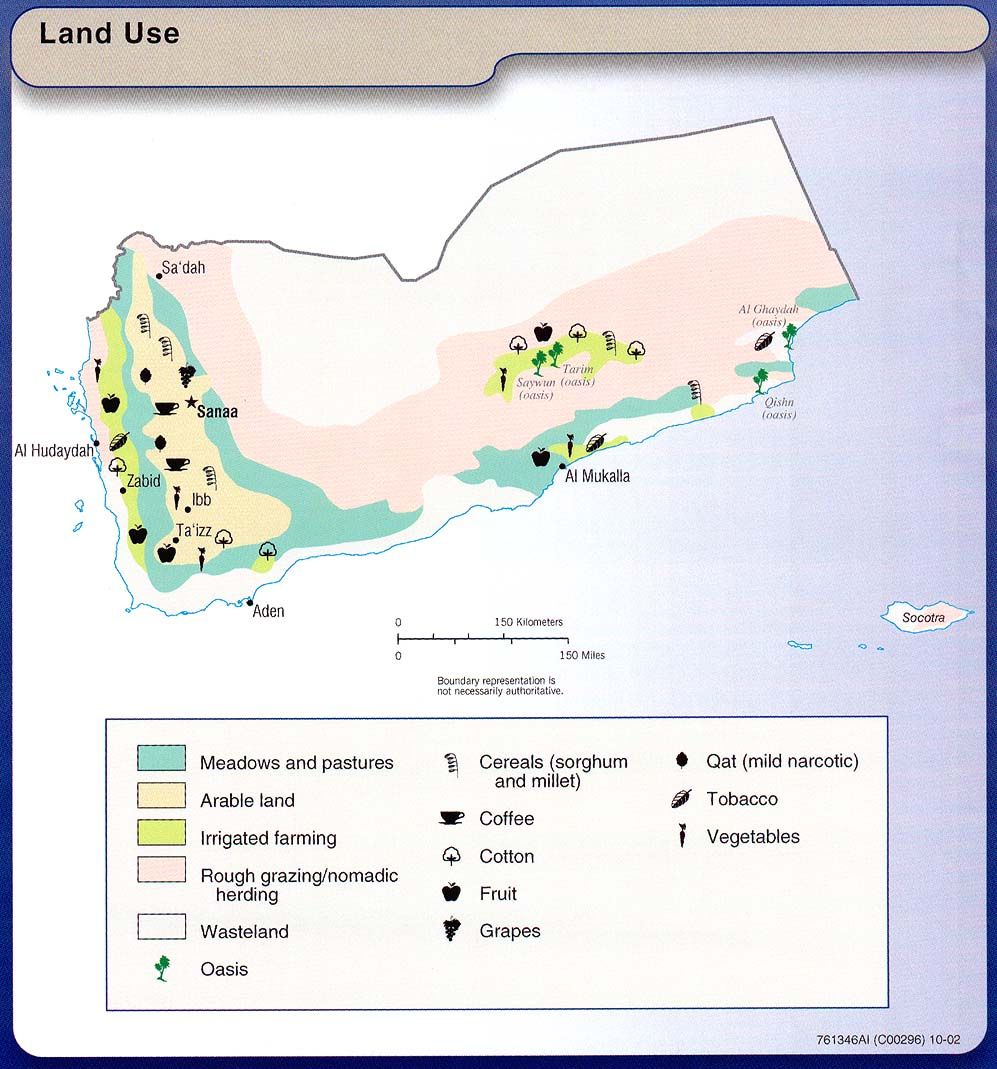 карта производства кофе в Йемене