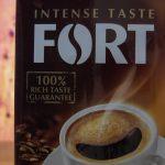 фото этикетки кофе форт