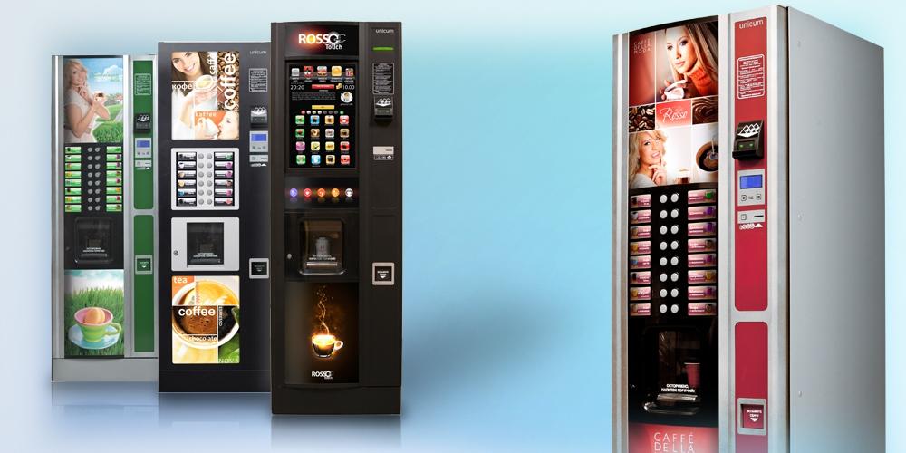 фото вендингового автомата для кофе