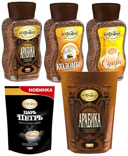 фото видов кофе московской кофейни на паях