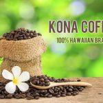 фото кофе Кона Гавайи