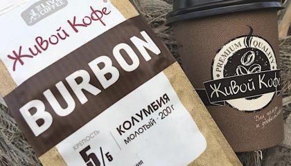 фото живого кофе