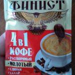 фото пакетика кофе финист