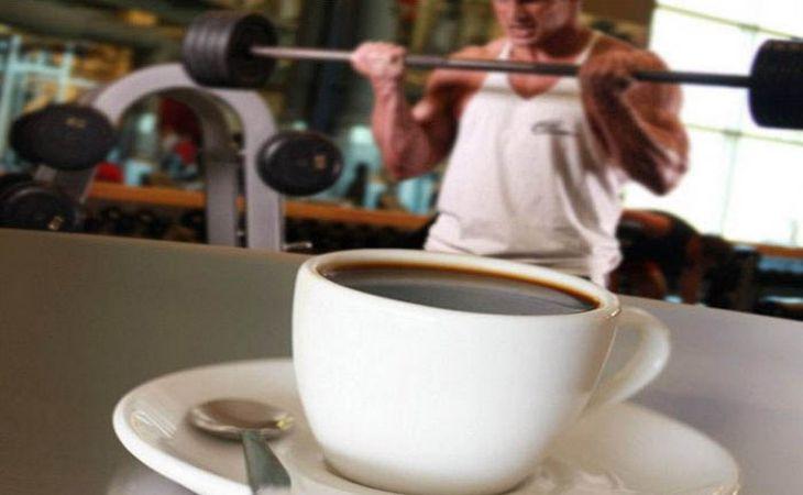 кофе и слиловые тренировки