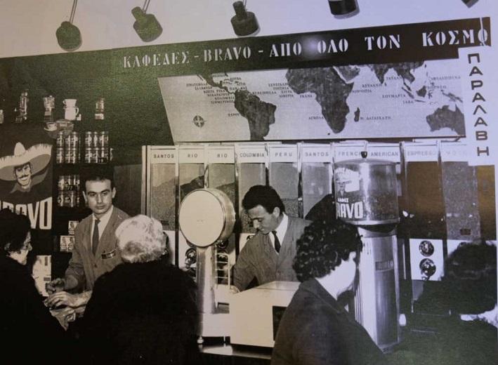 история греческого кофе Браво