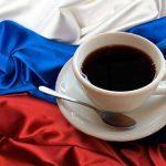 фото российского кофе